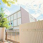 市立小牧小学校 約910m(徒歩12分)