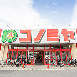 ローソン 各務原鵜沼東町店 約140m(徒歩2分)