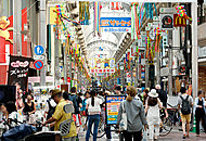 武蔵小山商店街パルム 約640m(徒歩8分)