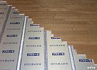 従来の電熱線に変わって面状のプラスチックヒーターを用いたPTC電気式床暖房。