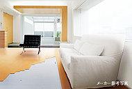 健康に良いと言われる頭寒足熱を実現する「ガス温水床暖房」をリビング・ダイニングに設置。静かで空気も汚さず、健康・快適な室内空間を保てます。