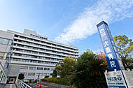 NTT西日本大阪病院 約570m(徒歩8分)