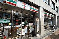セブンイレブン荒川新三河島駅前店 約130m(徒歩2分)