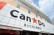 キャンドゥ新三河島店 約220m(徒歩3分)