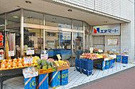 エヌマート新三河島店 約120m(徒歩2分)