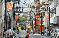 冠新道商興会 約170m(徒歩3分)