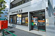 西日暮里郵便局 約350m(徒歩5分)