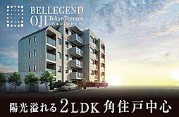ベルジェンド王子Tokyo Terrace(外観完成予想CG)