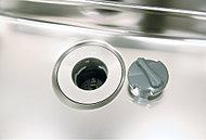 生ごみを粉砕し、処理槽で分解処理して下水道に放流。生ごみを減らし、環境にも配慮しています。