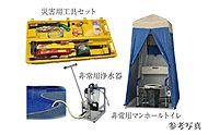 万が一の災害時に備え、防災備品を常に収納してある倉庫を共用部に設けました。