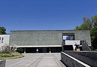 国立西洋美術館 約1,220m