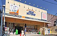 ドラッグユタカ北野白梅店 約290m(徒歩4分)