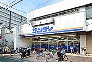 サンディ正雀店 約490m(徒歩7分)