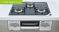 一度にたくさんの料理を作る際に役立つ3つ口コンロを採用。調理タイマーや揚げ物の温度調節など、多彩な機能を搭載しています。