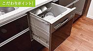 食器洗いの手間を省き、家事をサポートするフルオートの食器洗浄乾燥機。キッチンカウンターの下に装備した省スペースのビルトインタイプです。
