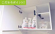 洗濯機上を活用した収納スペース。洗濯用品やタオルなど収納するのに便利です。