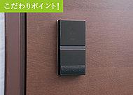 エントランス、住戸玄関キーにはiEL錠を採用。ノンタッチキーをリーダ部にかざすことで、エントランス、住戸への出入りが可能です。