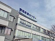 名古屋市立東部医療センター 約940m(徒歩12分)