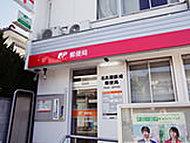 名古屋振甫郵便局 約420m(徒歩6分)
