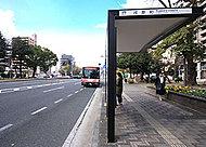 広島バス「河原町」バス停 約180m(徒歩3分)