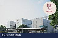愛媛大学医学部附属病院 約70m(徒歩1分)