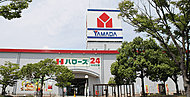 YAMADAテックランドNew高松レインボー通り店 約500m(徒歩7分)