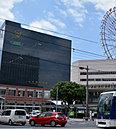 JR「鹿児島中央」駅 約1,020m(徒歩13分)