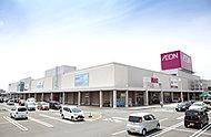 イオン大村ショッピングセンター 約770m(自転車4分)
