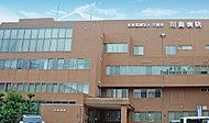 川島病院 約270m(徒歩4分)