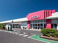 イオン菅田店 約770m(徒歩10分)