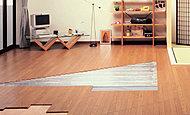 空気を汚さず、頭寒足熱の心地よいぬくもりのガス温水式床暖房をリビング・ダイニングに採用しています。※参考写真
