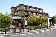 京都嵐山温泉花伝抄 約100m(徒歩2分)