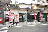 京都嵐山郵便局 約515m(徒歩7分)