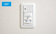 玄関とトイレの照明には、人の動きを感知すると自動的に照明を点灯させる人感センサー付オートスイッチを採用しています。※参考写真