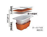 """浴室保温材と保温組フタの""""ダブル保温""""構造で、お湯が冷めにくい浴槽。お湯の温度変化が少なく、光熱費を節約することができます。"""