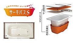 """4時間後の温度変化はわずか2.5℃。浴槽保温材と保温組フタの""""ダブル保温""""構造で、お湯が冷めにくい浴槽です。※イメージイラスト(実際の色とは異なります。)"""