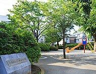 赤塚2丁目ふれあい公園 約350m(徒歩5分)