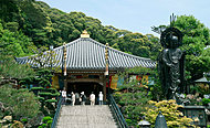 清荒神清澄寺 約1,390m(徒歩18分)