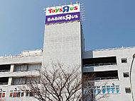 トイザらス・ベビーザらス磯子店 約770m(徒歩10分)
