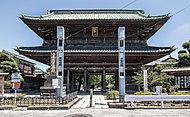 中山法華経寺 約1,300m(徒歩17分)