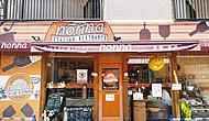 nonna青戸店 約480m(徒歩6分)