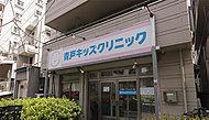 青戸キッズクリニック 約480m(徒歩6分)