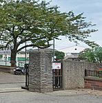 葛城中学校 約930m(徒歩12分)