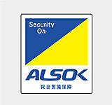 安心な24時間体制のセキュリティシステム