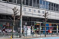 西東京郵便局 約650m(徒歩9分)