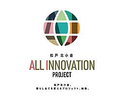 松戸北小金AIプロジェクト(エクセレントシティ北小金)のその他