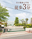 市立鶴舞小学校 約220m(徒歩3分)
