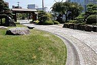 駒止庭園 約230m(徒歩3分)