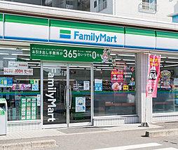 ファミリーマート 鳥見町二丁目店 約10m(徒歩1分)