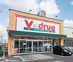 V・drug名塚店 約370m(徒歩5分)